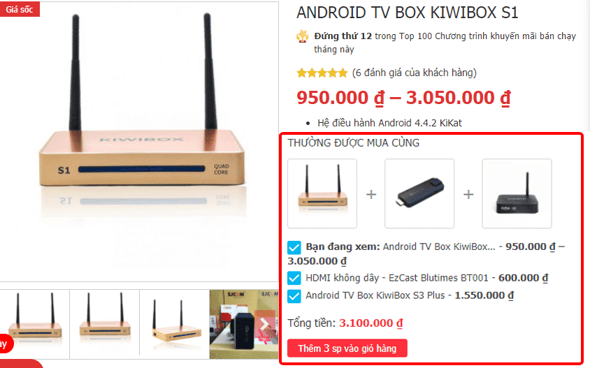 plugin up sale 1